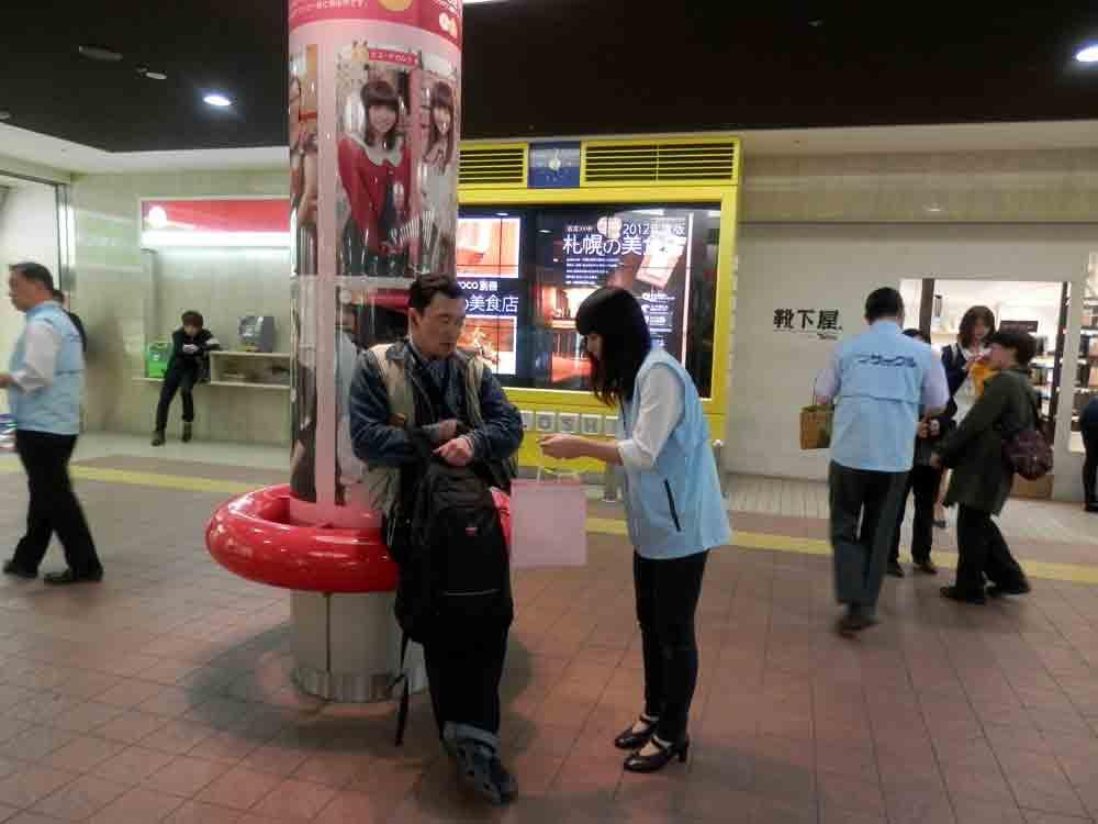 【北海道支部】「チョコっとの愛」キャンペーンが終わりました