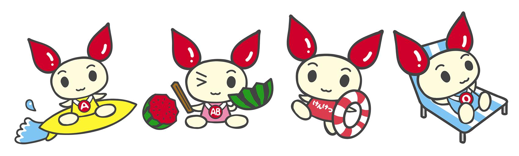 7月は「愛の血液助け合い運動」月間です!