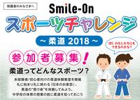 smile2018.jpg